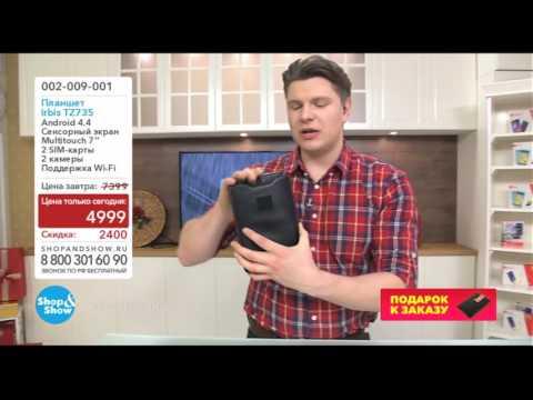 Shop & Show (Электроника). 002009001 Планшет Irbis TZ735