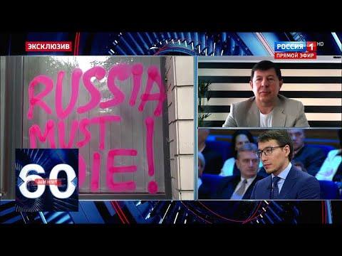Владелец NewsOne ответил на обвинения в связях с РФ. Эксклюзивное интервью! 60 минут от 09.07.19