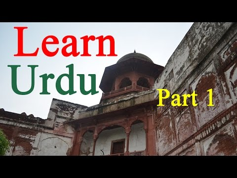 Learn Urdu - Common Urdu phrases for beginners 1