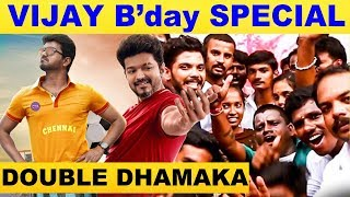 Double Dhamaka for Thalapathy Fans on Vijay's Birthday