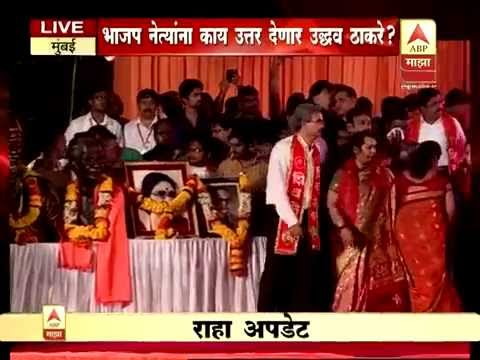 Mumbai  Uddhav Thackeray Speech at Mahalaxmi Race course