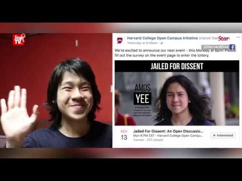 Amos Yee's talk at Harvard axed