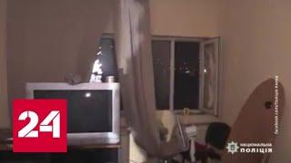 Смотреть видео Взрыв в общежитии Киева: двое погибших - Россия 24 онлайн