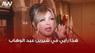 عرب وود   فلة الجزائرية تكشف عن عودتها من جديد .. وهذا رأيها في شيرين عبد الوهاب