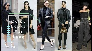 Celebrity Style For Less ep.4 || RIHANNA & BELLA HADID