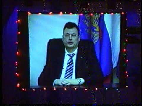 2005 День энергетика  Дворец культуры химиков Невинномысск