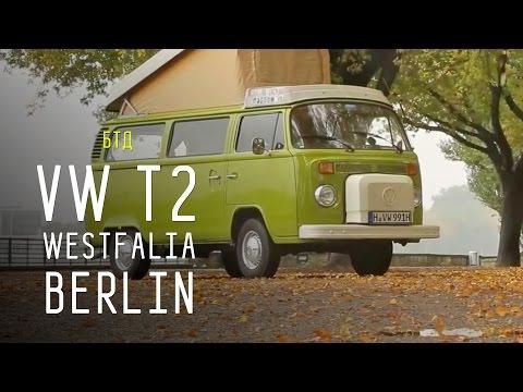 Volkswagen Golf 7 - Большой тест-драйв (видеоверсия) / Big Test Drive - Гольф 7