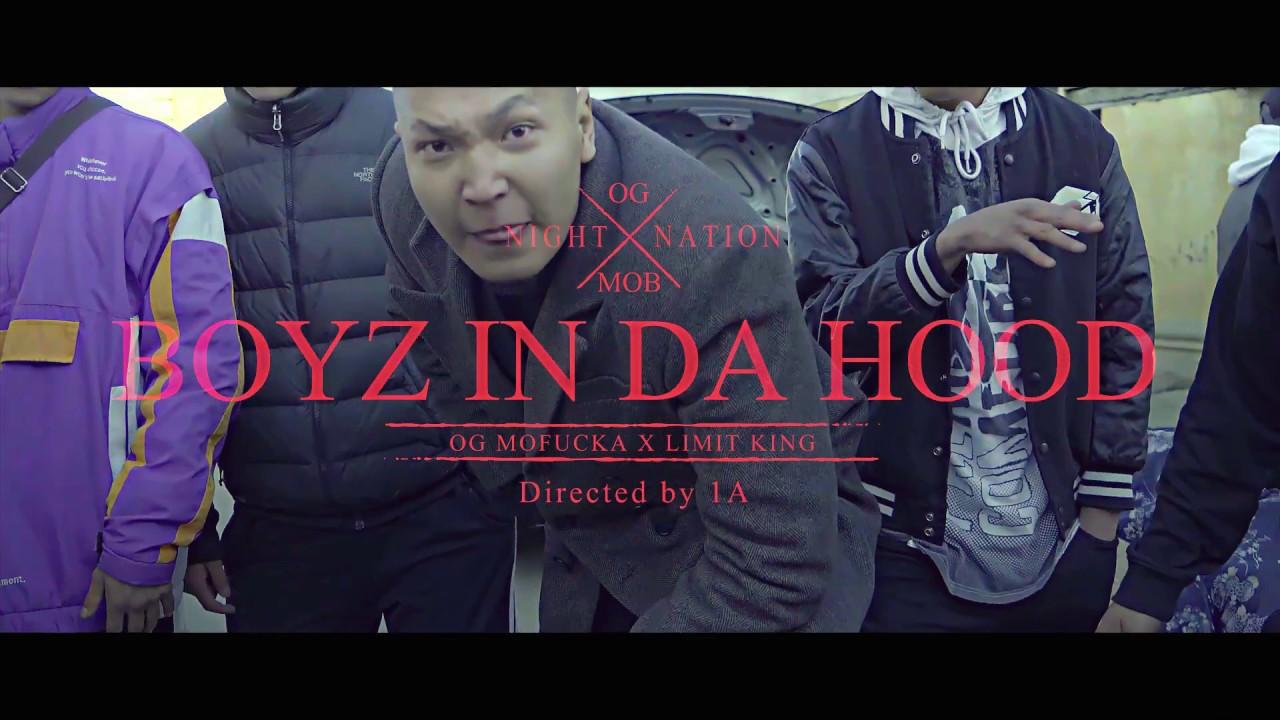 Download OG BRO - Boyz in da HooD  ft LiMiT King