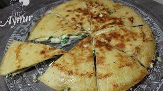 5 Minuten Pfannenbörek mit Lavaschbrot und Schafskäse# 5 dakikada lavas ekmekli tava böregi
