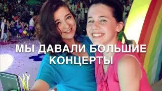Поздравление Сабины с 18-летием от педагога Валентины Сергеевны Мартиросян