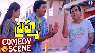 Brahma Movie Comedy Scenes  | Kiran Tej  | Madhu Sarma | Cherukuri Sambasiva Rao