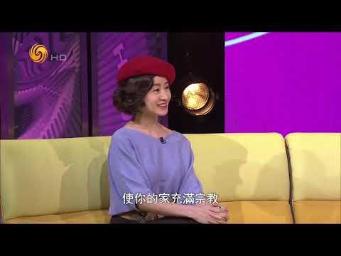 《樂天知命李居明》揭密婚嫁的大疑惑 這樣可以旺桃花! 20190505