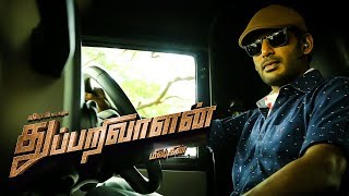 Thupparivalan Movie Review | Vishal, Prasanna
