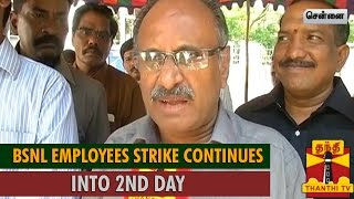 BSNL Employees Strike Continues into Second Day