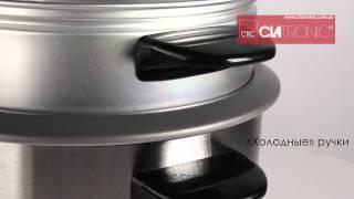 Рисоварка+Пароварка Clatronic RK 3309(Надежная немецкая рисоварка с функцией пароварки от официального представителя в Киеве 044-2217877, 050-5030010, 097-9618181., 2013-02-16T16:21:00.000Z)