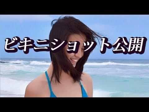 キムタクの娘Kokiコウキがビキニ姿を公開!くびれやばっ