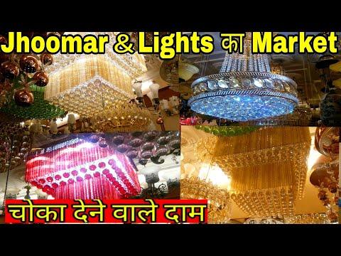 Jhoomar Wholesale Market Cheapest Lights, Decoration Items Market Delhi