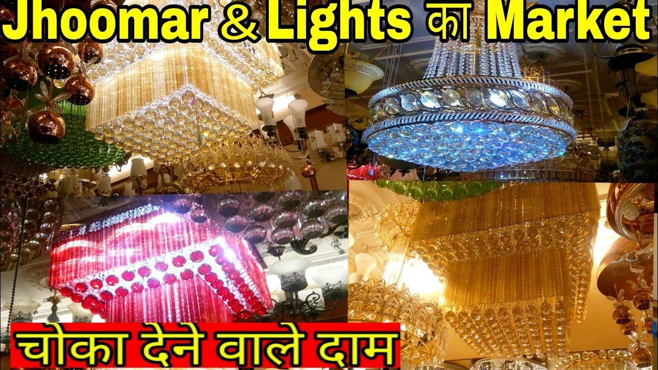 Jhoomar wholesale market cheapest lights decoration items market delhi