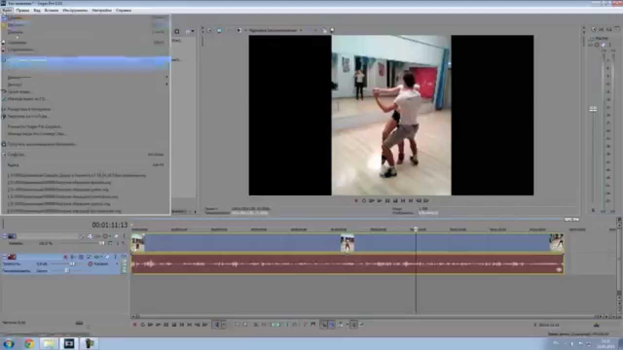 Как сделать спецэффекты в видео фото 132