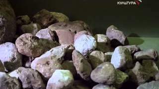 Стоунхендж  Загадка из Древних Времен