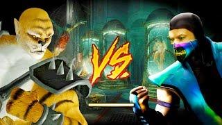 Mortal Kombat Komplete Edition - Kintaro Tortured Skin Arcade Ladder 4K 60FPS Gameplay Playthrough