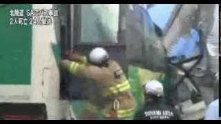 宮城交通のバス事故、防犯カメラがとらえた衝突の瞬間