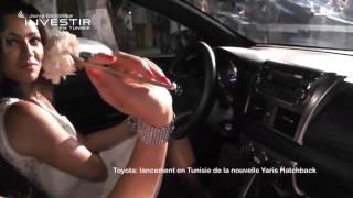 Toyota : Lancement En Tunisie De La Nouvelle Yaris Hatchback