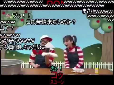 【腹筋崩壊】テレビ埼玉のワクワクさんがマジキチwww