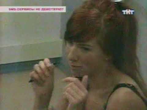 Реалити шоу офис секс видео уверен