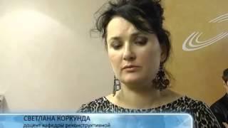 Обучение APTOS в г. Севастополе в Центре семейной медицины
