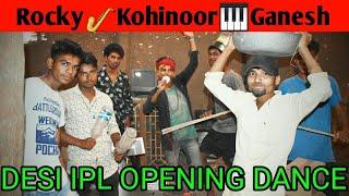 rocky star band 2019 Ganesh Bend Navali   bend comedy   IPL 2019    Shiv lehari bend 2019   