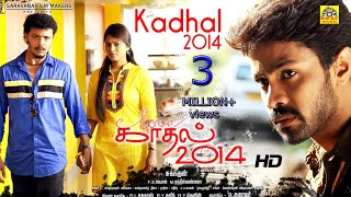 New Tamil Movie 2018 Release HD | Latest Releas 2018 Full HD | Kaadhal 2014 HD | Online Movie 2018