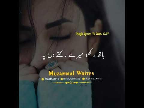 wafa-lazim-tu-nahi-|-ost-status-|-urdu-lyrics-|-tv-one-drama