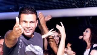 Amr Diab - Allumak Leh ( Remix )