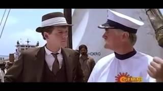 kalapani telugu movie part 1