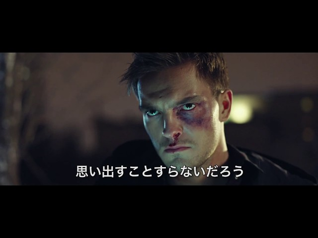 映画『パーフェクト・ワールド 世界の謎を解け』予告編