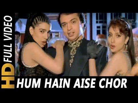 Hum Hain Aise Chor | Altaf Raja | Yamraaj HD 1998 Songs | Mithun Chakraborty, Jackie Shroff