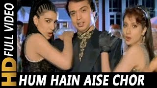 Hum Hai Aise Chor