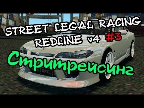 Street Legal Racing Redline 230 LE slrr by Jack V 140