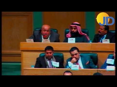 مقترح من النائب خليل عطية بتجميد اتفاقية وادي عربة وادي عربة 10-12-2017  - نشر قبل 2 ساعة