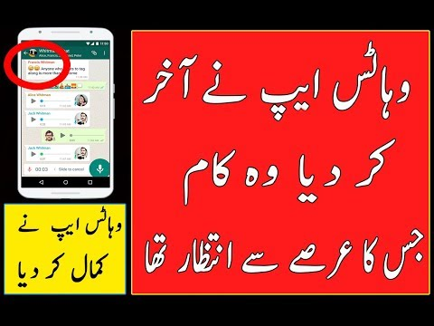 Whatsapp Update- Delete Sent Message   Delete for Everyone