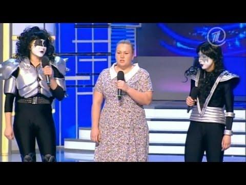 КВН Раисы - 2012 1/4 Приветствие