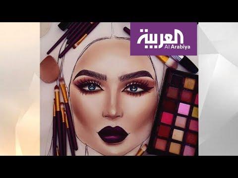 صباح العربية: رسومات فنية بالماكياج!  - نشر قبل 2 ساعة