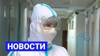 Новостной выпуск в 09:00 от 19.06.21 года. Информационная программа «Якутия 24»