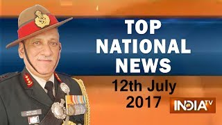 Top National News of the Day | 12th July, 2017 - India TV