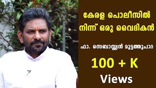 Shekinah Television|Yes Lord|Episode 03|Fr. Sebastian Muttathupara#ShekinahTv#YesLord