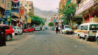 Download Video لفه صباحيه في شوارع مدينة تعز - اليمن 2018/7/29 MP3 3GP MP4