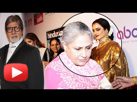 Rekha Makes A Quick Exit At Jaya Bachchan, Amitabh's Arrival - HT Stylish Awards 2016