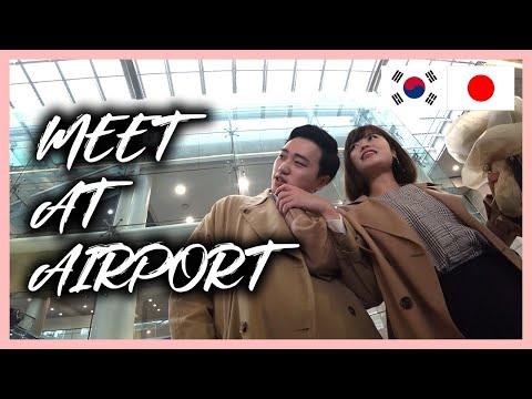 【国際恋愛共感】 空港までの道!彼氏目線!! 국제커플 일본여자친구 공항으로 마중나가기!! ▶한일커플 日韓カップル◀  ▶쿠키커플 クッキーカップル◀