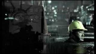 馬英九沉默的魄力  下水道篇 電視廣告  經典版 thumbnail
